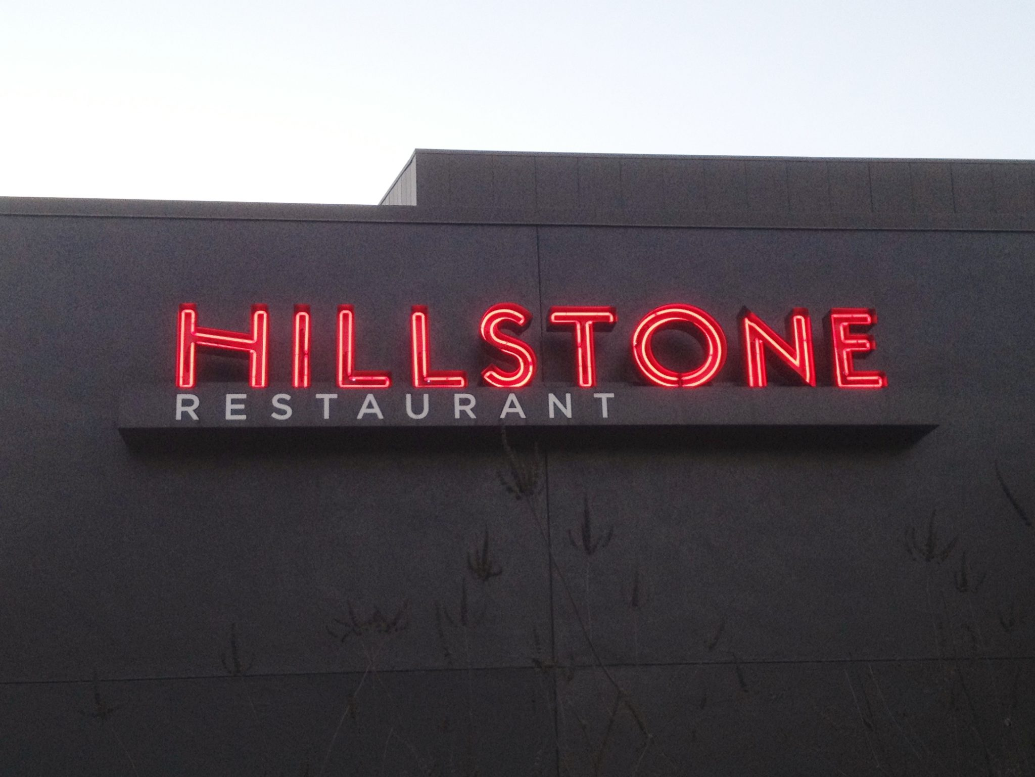 Enjoy Celebrity Radio's Exclusive Hillstone Restaurant Orlando Review….. Hillstone Restaurant @ Winter Park Orlando, Florida is one of the most beautiful restaurants I've visited in […]