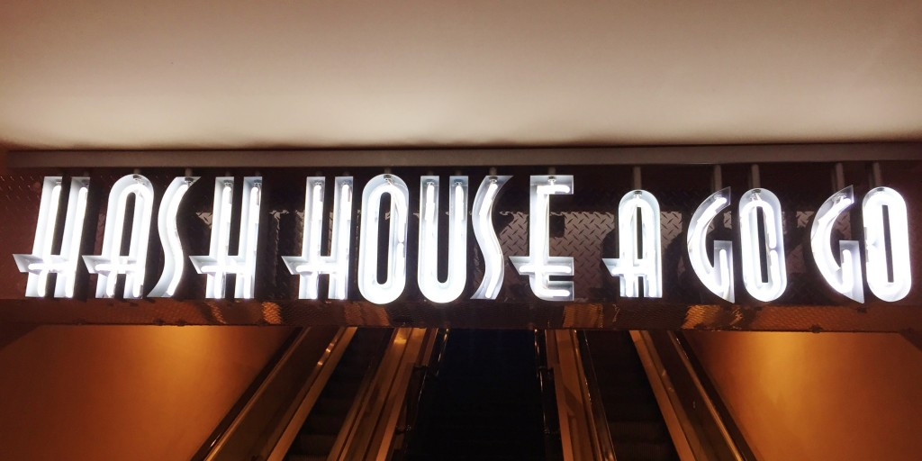 Hash House A Go Go Review (19)