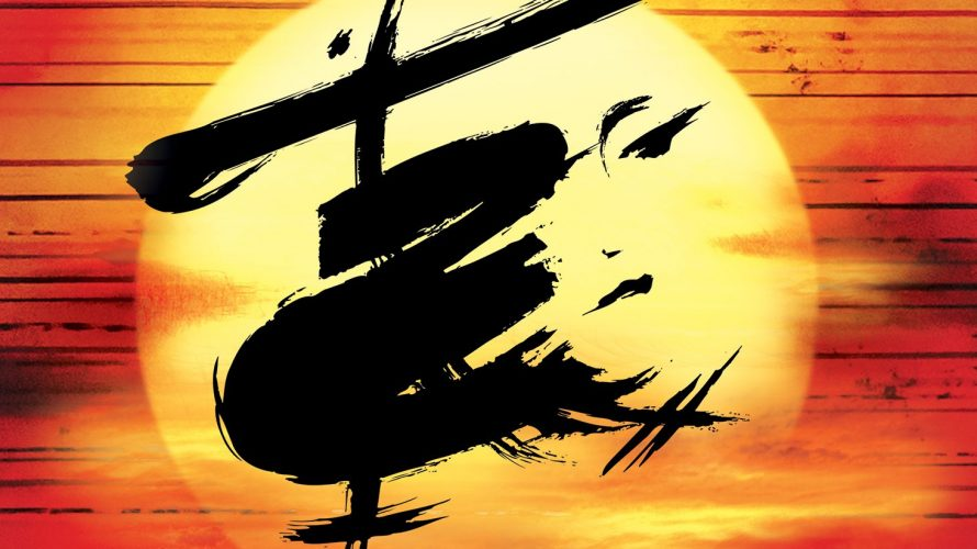 Review Miss Saigon Broadway… The SENSATIONAL Miss Saigon by Cameron MacKintosh is a triumph re-born on Broadway. This breathtaking production has the magic combination of […]