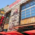 Enjoy Celebrity Radio's Review NACHO DADDY Las Vegas… Nacho Daddy is taking over Vegas. Since we first visited Downtown, they've opened up in Summerlin and […]